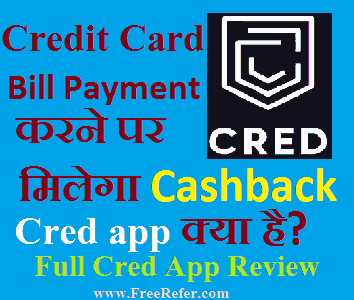 CRED App Review: Win Rewards on Paying Credit Card Bill