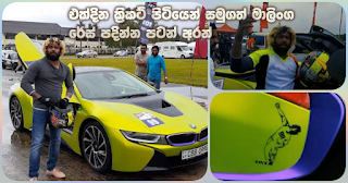 Malinga who chucked up one-day cricket ... takes up to motor-racing