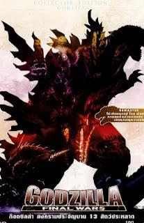 Godzilla Final Wars (2004) ก็อตซิลล่า สงครามประจัญบาน 13 สัตว์ประหลาด