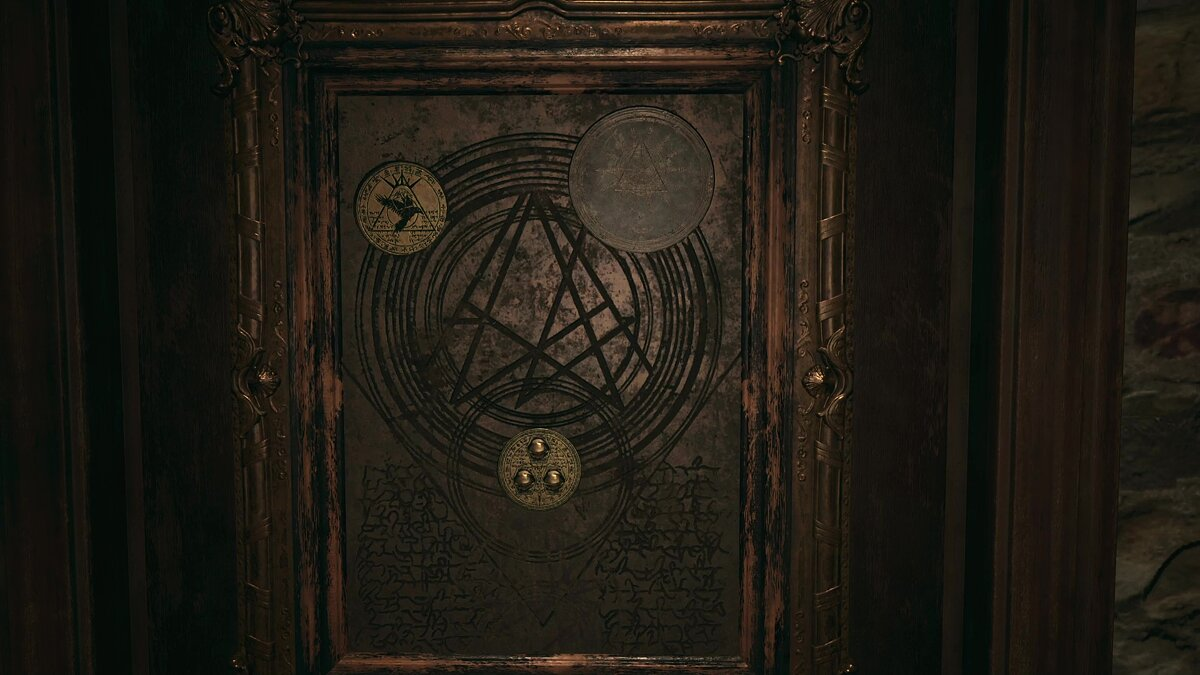 Medallion door (Beneviento's house)