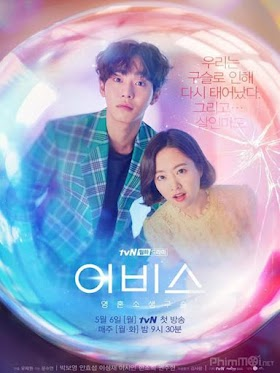Abyss (2019) Batch Subtitle Indonesia