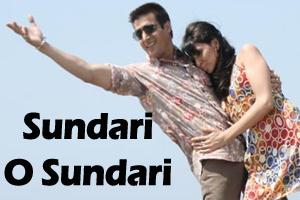 Sundari O Sundari