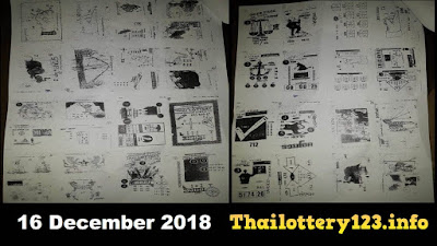 Thai Lottery 2nd Second Paper Full Magazine 16 December 2018