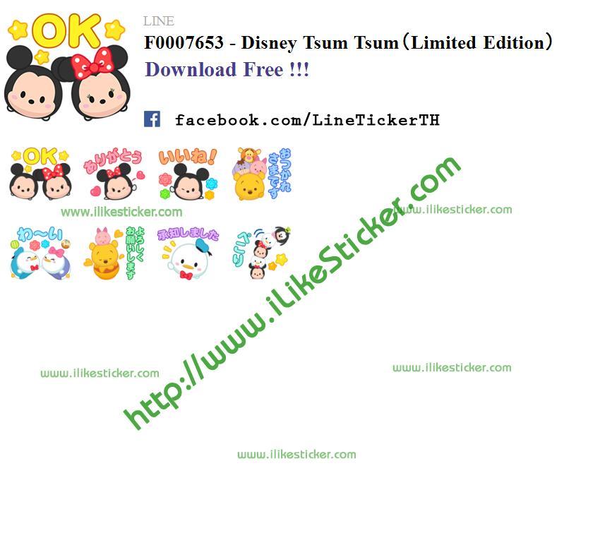 Disney Tsum Tsum(Limited Edition)