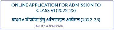Navodaya Vidyalaya 6th Class Admission 2022 | Notification | Online Apply