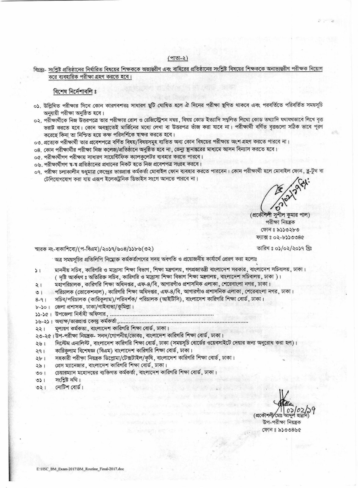 Diploma in Commerce 2017 routine Page 2