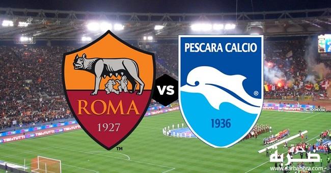 نتيجة مباراة روما وبيسكارا 4-1 اليوم 24-4-2017 في الدوري الإيطالي