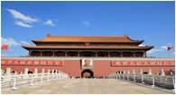 Tian An Men Square - Forbidden City - China Mainland Tour Package - Salika Travel