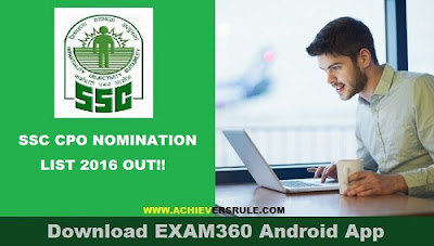 SSC CPO Nomination List 2016 out