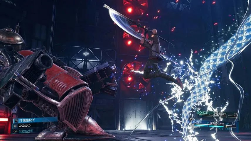 How to update Final Fantasy VII Remake from PS4 to the PS5 version, and get the Yuffie DLC