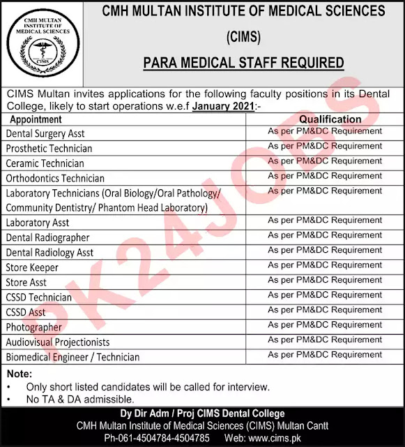 army medical jobs, medical company jobs, medical technician jobs, coder jobs, online medical jobs, online healthcare jobs, part time medical billing jobs from home, jobs in medicine, laboratory technologist, medical billing and coding jobs, online doctor jobs, medical billing jobs, latest medical jobs, online medical billing jobs, medical lab technologist, medical content writing jobs, online jobs for medical students, online medical transcription jobs, transcriptionist jobs, transcriptionists,