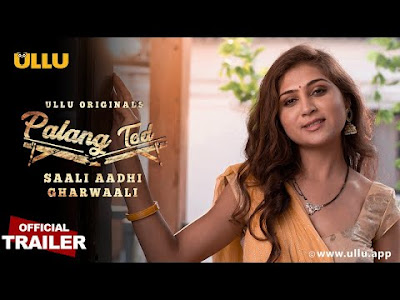 Saali Aadhi Gharwaali Palang Tod Web Series Cast, Wiki, Poster, Trailer and  Video Download