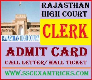 Rajasthan High Court Clerk Admit Card