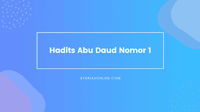 Hadits Abu Daud Nomor 1