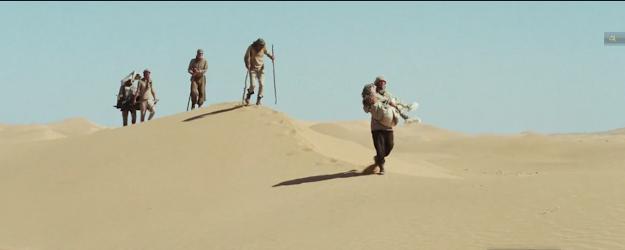 The way back's screenshot