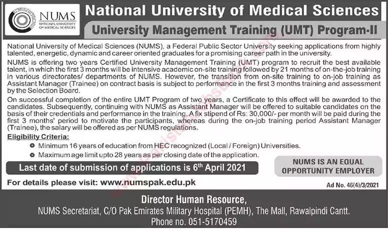 New Jobs in Pakistan National University of Medical Science Rawalpindi Jobs 2021