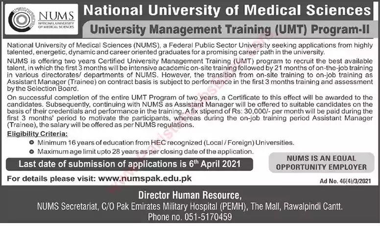 New Jobs in Pakistan National University of Medical Science Rawalpindi Jobs 2021
