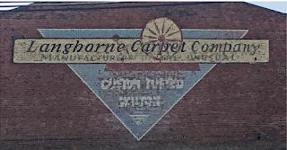 Langhorne Carpet - Wilton Jacquard Woven Wool Mill