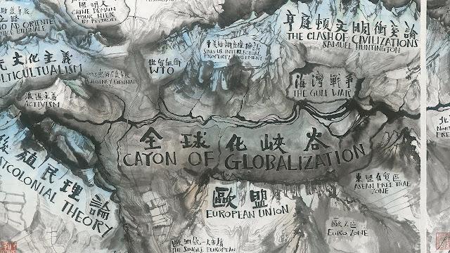 Obra de Qiu Zhijie