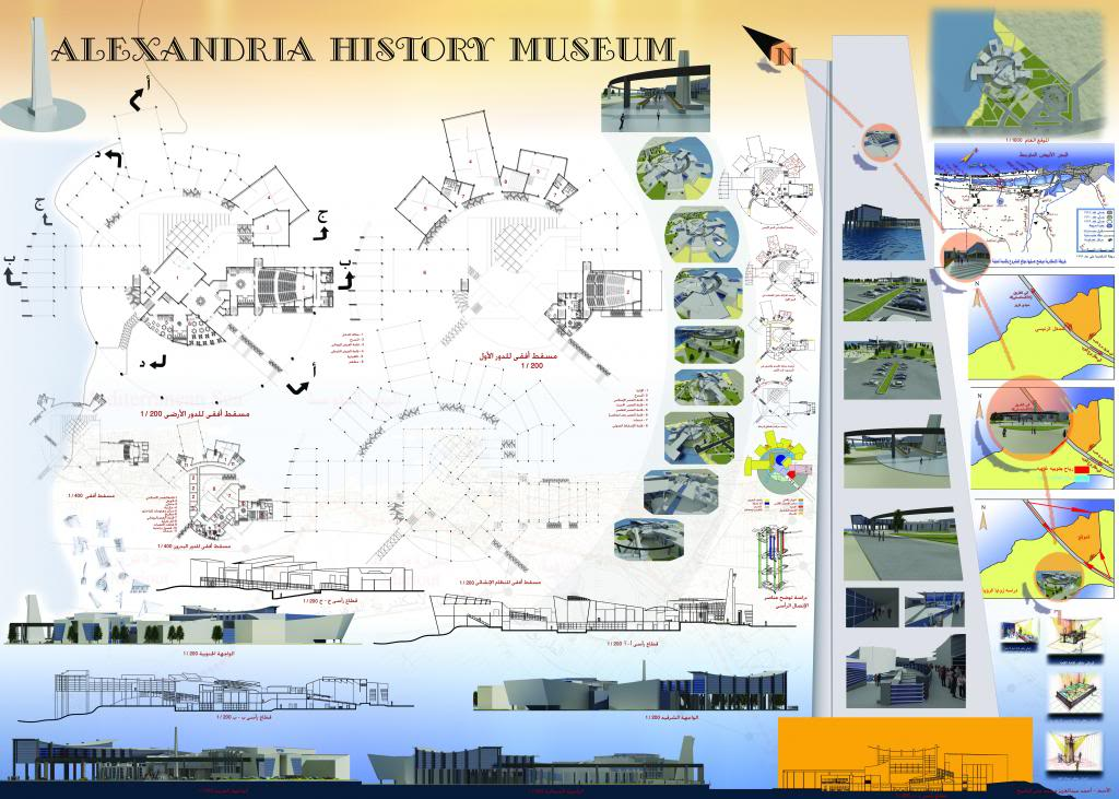 Graduation Projects Architecture. alexanderia history museum