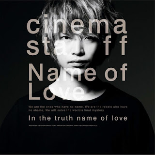 Download [Single] cinema staff – Name of Love [MP3/320K/ZIP] | Ending Shingeki no Kyojin Season 3 Part 2