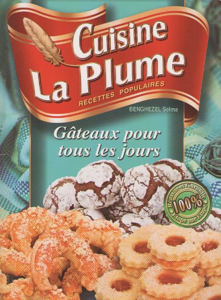 كتب الطبخ la plume pdf