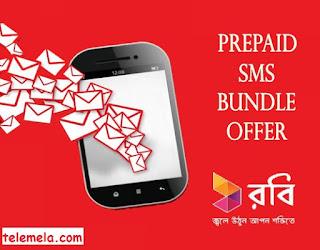 Robi SMS bundle offer