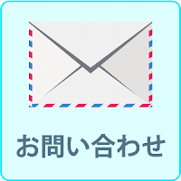 http://form1.fc2.com/form/?id=593730