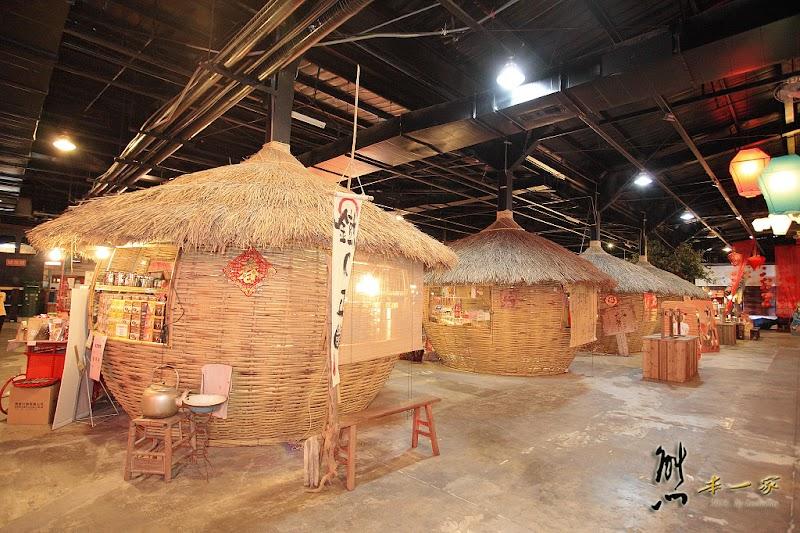 寶島時代村|南投草屯