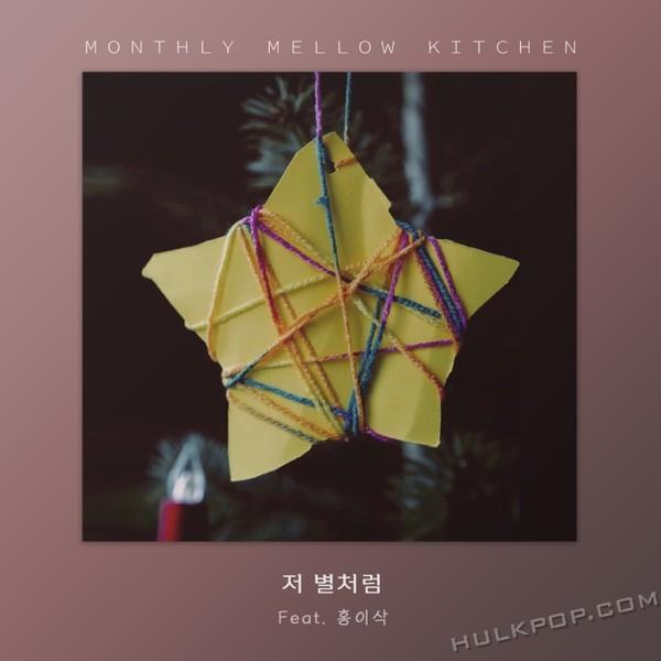 Mellow Kitchen – Like a Star – Single