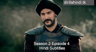 Dirilis Ertugrul Season 2 Episode 4 Hindi Subtitles     डिरिलिस सीज़न 2 एपिसोड 4 हिंदी उपशीर्षक एचडी 720