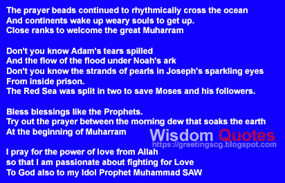 Poetry welcomes muharram for the new year of islam greetings poetry welcomes muharram for the new year of islam m4hsunfo