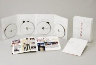 Boku dake ga Inai Machi Original Soundtrack 1