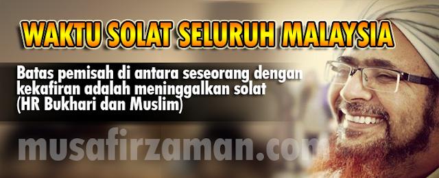 jadual-waktu-solat-malaysia
