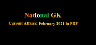 Current Affairs: February 2021 in PDF