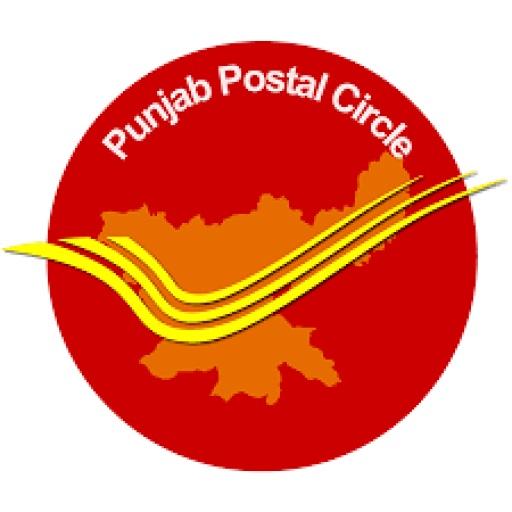 Punjab Postal Circle Sportspersons Recruitment