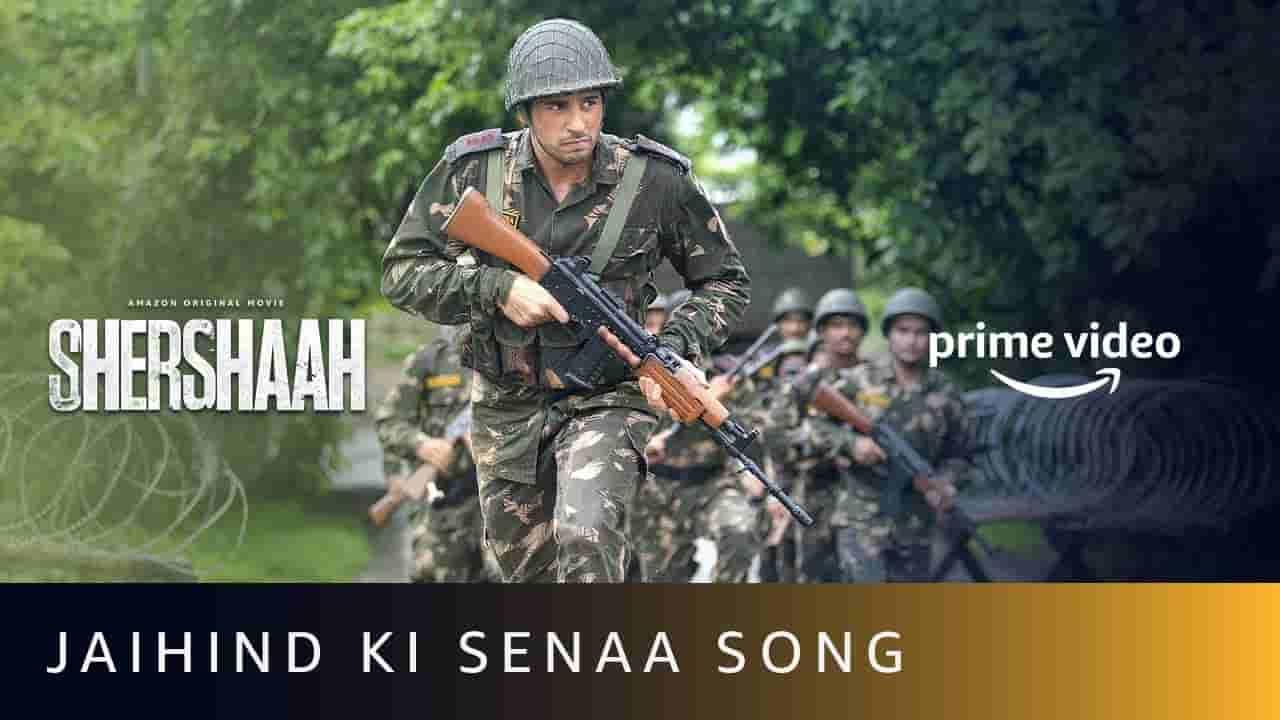 Jai hind ki sena lyrics Shershaah Vikram Montrose Bollywood Song