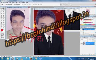 photoshop dress designing