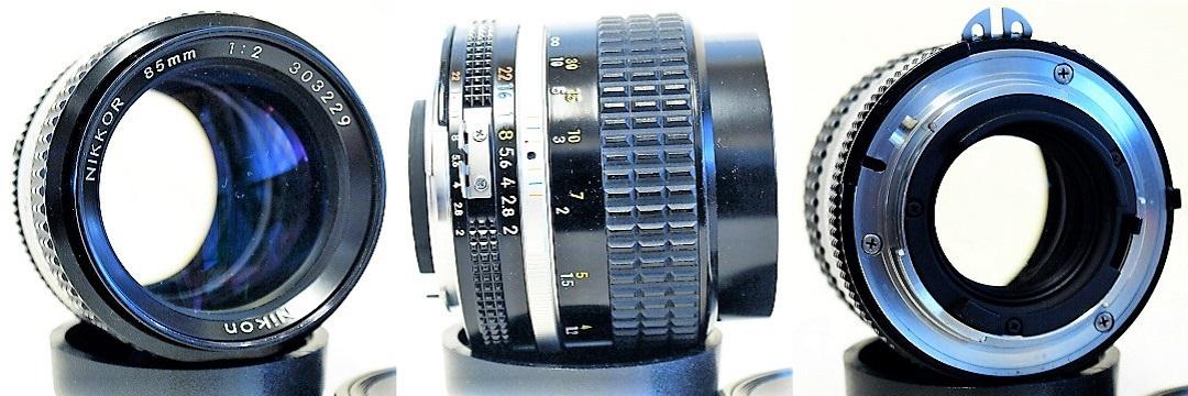 Nikon Nikkor Ai-S 85mm 1:2 #229