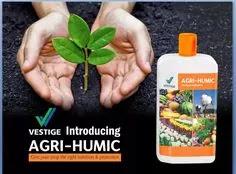 Vestige Agri Products Details in Hindi   Vestige Agri Gold, Vestige Agri Humic , Agri Moss   वेस्टीज एग्री प्रोटक्ट