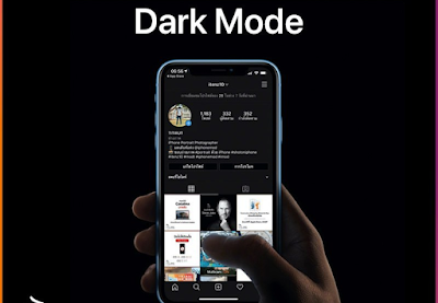 Darkmode instagram