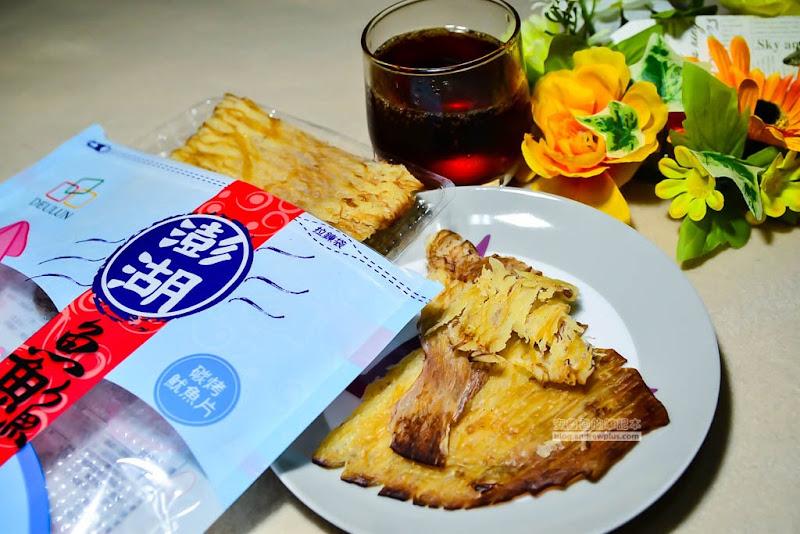 dl-food-15.jpg