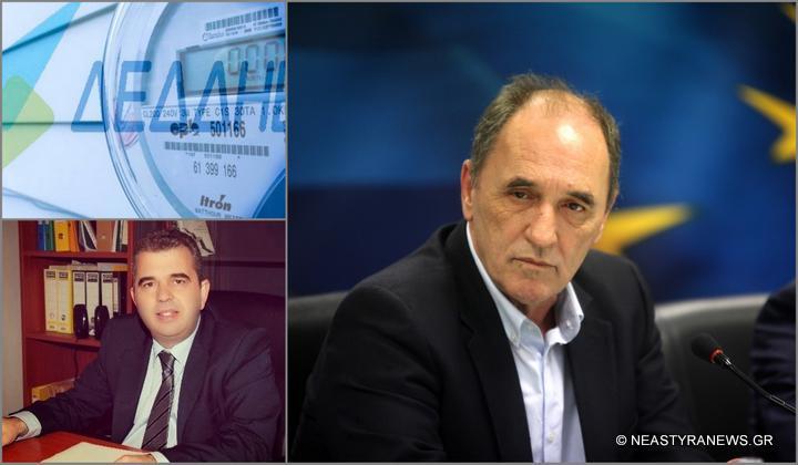 Επιστολή-Διαμαρτυρία Λ.Ραβιόλου στον Υπουργό Γ.Σταθάκη για τις διακοπές ρεύματος στον Δήμο Καρύστου από τον ΔΕΔΔΗΕ