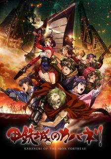 Download Anime Koutetsujou No Kabaneri 2016