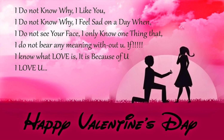 Valentines Day Wishes For Boyfriend 2017