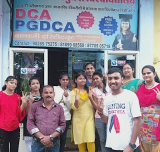 पीथमपुर बालाजी इंस्टीट्यूट के विद्यार्थियों को सुयश