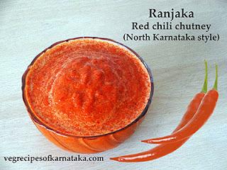 Ranjaka recipe in Kannada