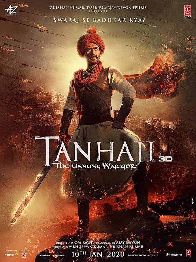 Tanhaji - The Unsung Warrior (Hindi) Movie Ringtones and bgm for Mobile