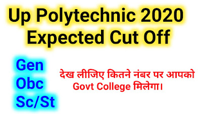 Up Polytechnic main sarkari college Kitne number main milega