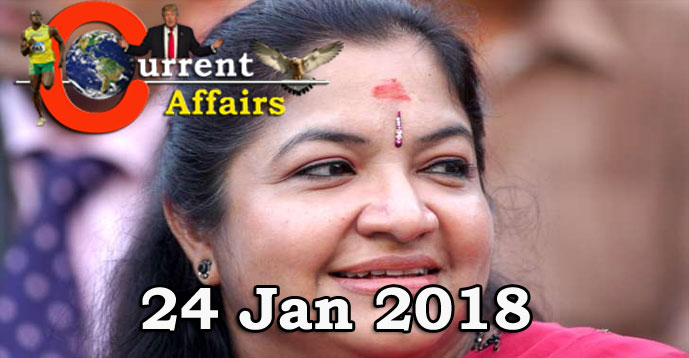 Kerala PSC - Daily Current Affairs 24/01/2018